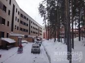 Квартиры,  Новосибирская область Бердск, цена 3 900 000 рублей, Фото