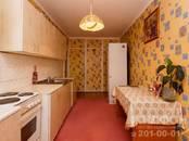 Квартиры,  Новосибирская область Новосибирск, цена 4 630 000 рублей, Фото