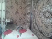 Квартиры,  Москва Зябликово, цена 2 500 000 рублей, Фото