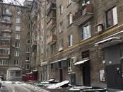 Квартиры,  Москва Павелецкая, цена 3 300 000 рублей, Фото