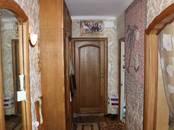 Квартиры,  Москва Бибирево, цена 9 000 000 рублей, Фото