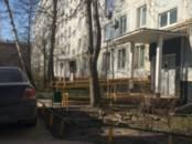 Квартиры,  Москва Юго-Западная, цена 6 200 000 рублей, Фото
