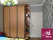 Квартиры,  Московская область Ивантеевка, цена 7 225 000 рублей, Фото