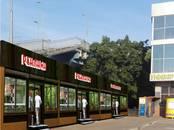 Офисы,  Московская область Щелково, цена 105 000 рублей/мес., Фото