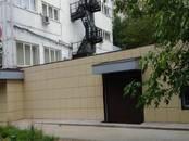 Офисы,  Москва Таганская, цена 660 000 рублей/мес., Фото