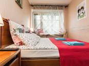 Квартиры,  Москва Белорусская, цена 3 500 рублей/день, Фото