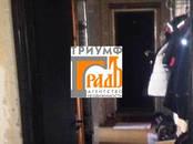 Квартиры,  Москва Славянский бульвар, цена 10 650 000 рублей, Фото