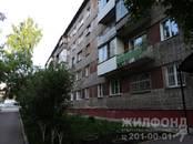 Квартиры,  Новосибирская область Новосибирск, цена 1 448 000 рублей, Фото