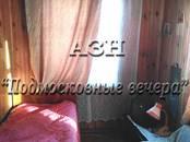 Дачи и огороды,  Московская область Ленинградское ш., цена 2 550 000 рублей, Фото