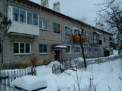 Квартиры,  Московская область Ступинский район, цена 1 650 000 рублей, Фото
