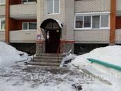 Квартиры,  Новосибирская область Бердск, цена 900 000 рублей, Фото