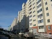 Квартиры,  Новосибирская область Новосибирск, цена 2 295 000 рублей, Фото