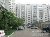 Квартиры,  Новосибирская область Новосибирск, цена 3 380 000 рублей, Фото
