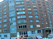 Квартиры,  Новосибирская область Обь, цена 3 090 000 рублей, Фото