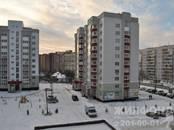 Квартиры,  Новосибирская область Бердск, цена 2 000 000 рублей, Фото