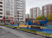 Квартиры,  Новосибирская область Новосибирск, цена 6 599 000 рублей, Фото