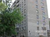 Квартиры,  Новосибирская область Новосибирск, цена 2 839 000 рублей, Фото