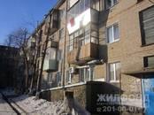 Квартиры,  Новосибирская область Бердск, цена 1 680 000 рублей, Фото