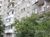 Квартиры,  Новосибирская область Новосибирск, цена 2 499 000 рублей, Фото