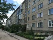 Квартиры,  Новосибирская область Искитим, цена 1 050 000 рублей, Фото