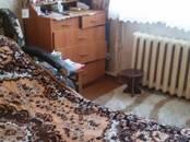 Квартиры,  Новосибирская область Новосибирск, цена 1 600 000 рублей, Фото