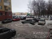 Квартиры,  Новосибирская область Обь, цена 1 500 000 рублей, Фото
