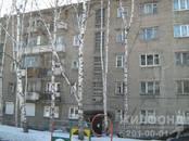 Квартиры,  Новосибирская область Новосибирск, цена 3 150 000 рублей, Фото
