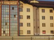 Квартиры,  Новосибирская область Обь, цена 1 200 000 рублей, Фото