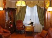 Квартиры,  Московская область Красногорск, цена 7 100 000 рублей, Фото