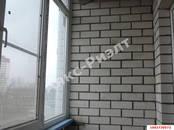 Квартиры,  Краснодарский край Краснодар, цена 1 895 000 рублей, Фото