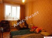 Квартиры,  Краснодарский край Краснодар, цена 1 750 000 рублей, Фото