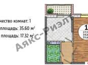 Квартиры,  Краснодарский край Краснодар, цена 1 330 000 рублей, Фото