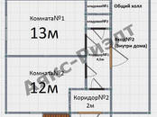 Квартиры,  Краснодарский край Краснодар, цена 1 340 000 рублей, Фото