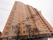 Квартиры,  Краснодарский край Краснодар, цена 4 114 000 рублей, Фото