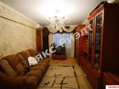 Квартиры,  Краснодарский край Краснодар, цена 2 900 000 рублей, Фото