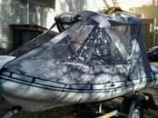 Другое...,  Водный транспорт Лодки моторные, цена 115 000 рублей, Фото