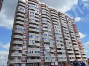Квартиры,  Краснодарский край Краснодар, цена 1 421 660 рублей, Фото