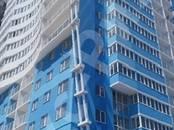 Квартиры,  Краснодарский край Краснодар, цена 1 781 100 рублей, Фото