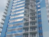Квартиры,  Краснодарский край Краснодар, цена 1 791 000 рублей, Фото