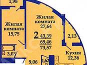 Квартиры,  Краснодарский край Краснодар, цена 3 126 720 рублей, Фото
