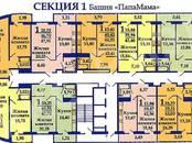 Квартиры,  Краснодарский край Краснодар, цена 1 878 920 рублей, Фото