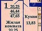 Квартиры,  Краснодарский край Краснодар, цена 2 025 120 рублей, Фото