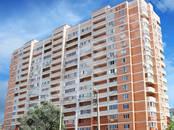 Квартиры,  Краснодарский край Краснодар, цена 5 024 160 рублей, Фото