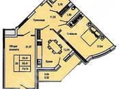 Квартиры,  Краснодарский край Краснодар, цена 3 410 440 рублей, Фото