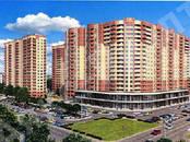 Квартиры,  Краснодарский край Краснодар, цена 4 408 640 рублей, Фото