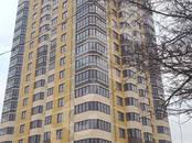 Квартиры,  Краснодарский край Краснодар, цена 4 698 800 рублей, Фото