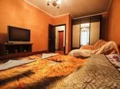 Квартиры,  Москва Саларьево, цена 21 000 рублей/мес., Фото