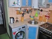 Квартиры,  Московская область Люберцы, цена 4 650 000 рублей, Фото