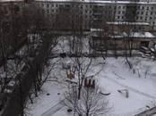 Квартиры,  Москва Международная, цена 12 300 000 рублей, Фото