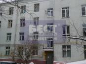 Квартиры,  Москва Нагатинская, цена 12 500 000 рублей, Фото
